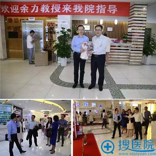 上海九院余力在四川美莱参观指导