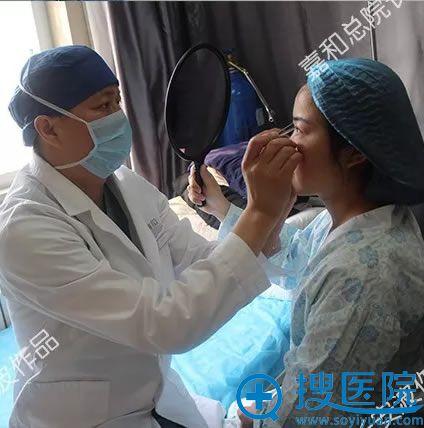 北京嘉和整形安波双眼皮面诊