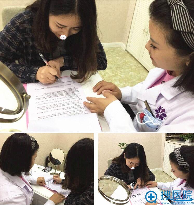 重庆丽星激光祛斑术前面诊