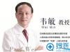 用两组双眼皮和隆鼻子案例图来告诉你上海九院韦敏技术到底如何