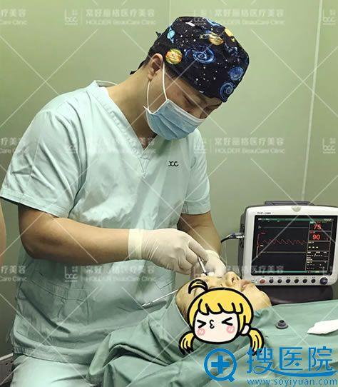 北京常好丽格郭昌灏自体脂肪填充过程
