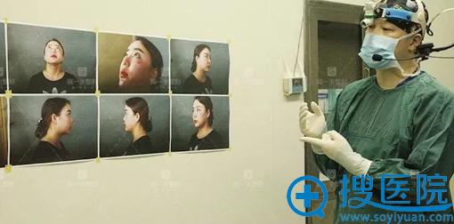 西安高一生隆鼻术前方案设计