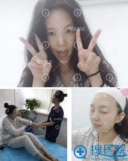 在炫美医院等待做隆鼻手术