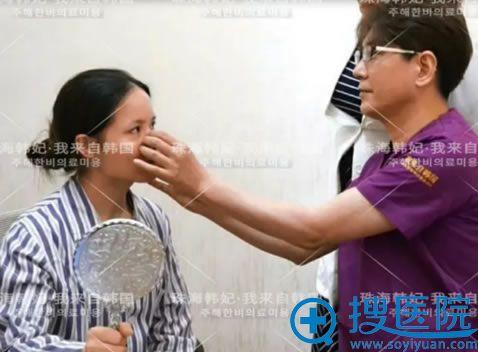 珠海韩妃申国铉院长设计手术方案