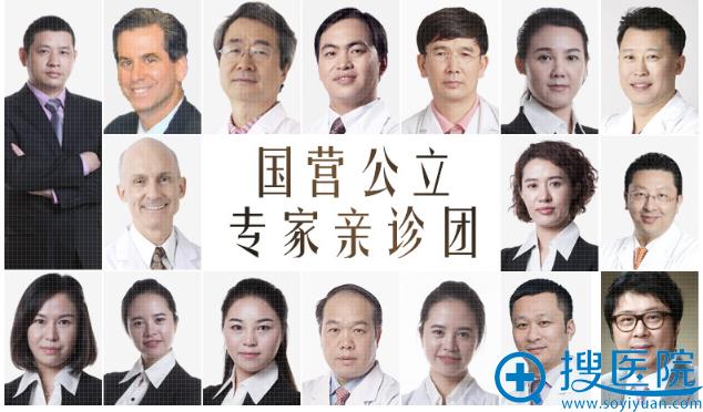 广州市荔湾人民医院国家公立清奥医生