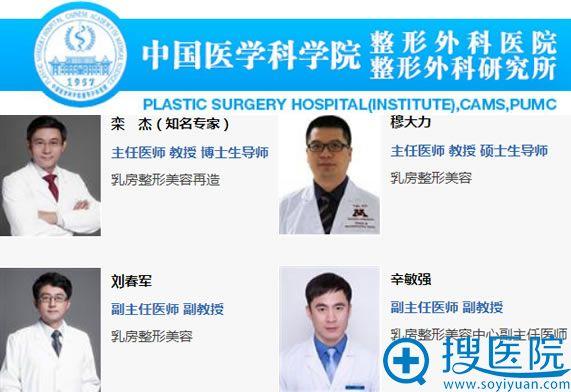北京八大处做奥美定取出医生推荐