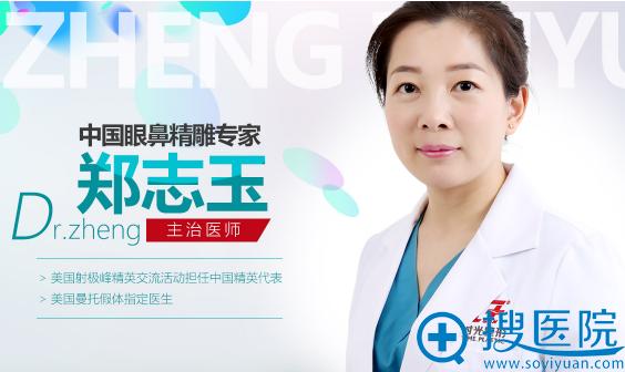 上海时光整形医院郑志玉