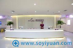 上海美莱医疗美容整形医院