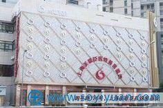 上海美联臣整形美容整形医院
