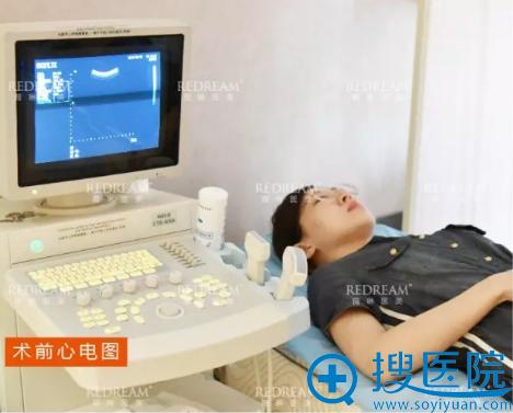 上海薇琳医美隆胸术前检测