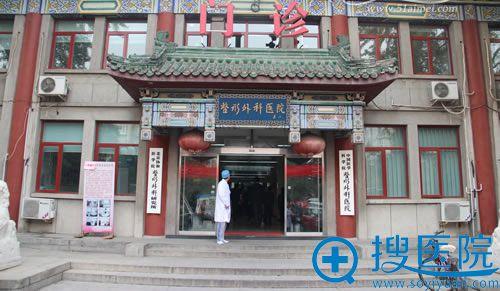 北京八大处整形医院口腔科