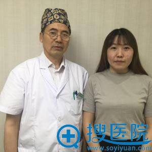 找北京谢双灵做双眼皮手术前