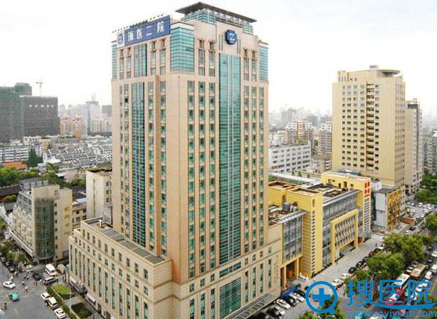 浙江大学医学院附属第二医院外景