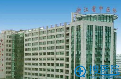 浙江省中医院大楼外观环境