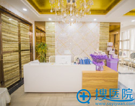 西安美立方医疗美容医院环境
