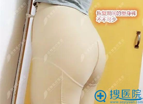 大腿抽脂和脂肪丰臀恢复过程图