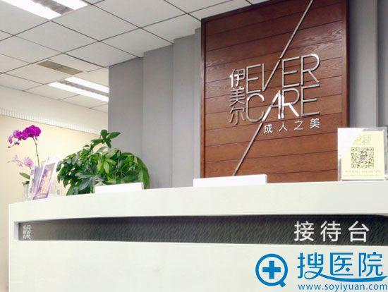 北京伊美尔长岛整形医院环境