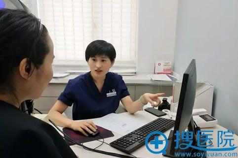 北京小忠嘉妍丽格尹悦玲面诊过程