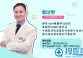 上海艺星告诉你自体脂肪活细胞丰胸价格多少钱?附案例效果展示
