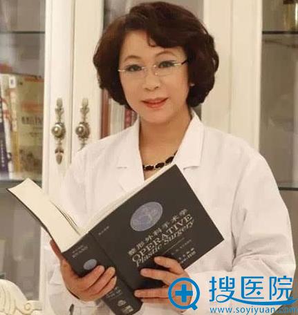 大连董萍医疗美容整形医院董萍教授