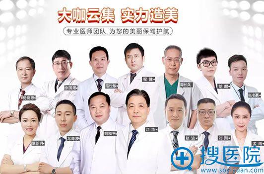 广西南宁东方整形医生团队