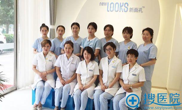 北京新面孔整形医院医生团队