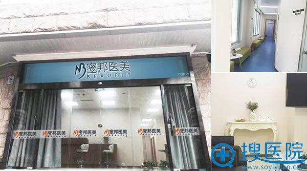 北京蜜邦医疗美容医院环境怎么样
