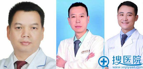 北京蜜邦整形医院医生团队