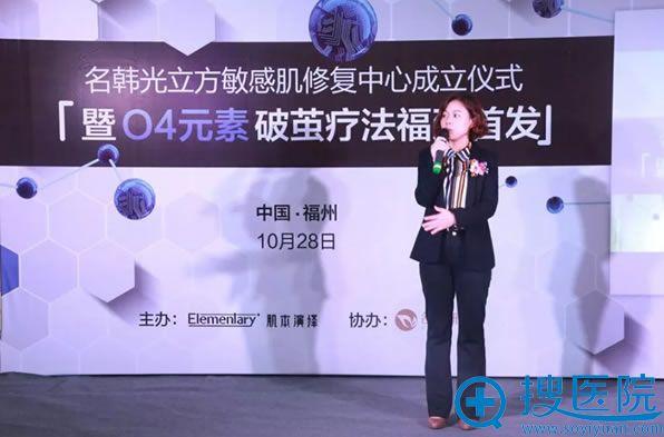 o4肌本演绎华东大区经理赵琴分享技术