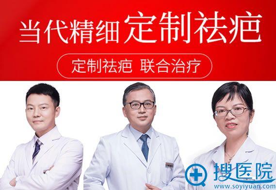 重庆当代整形医院疤痕修复中心