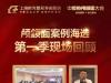 何晋龙磨骨怎么样?上海时光颧骨下颌角整形案例招募速来报名