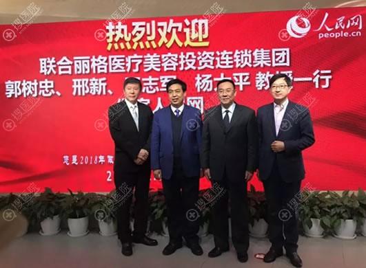 北京联合丽格四大教授做客人民网