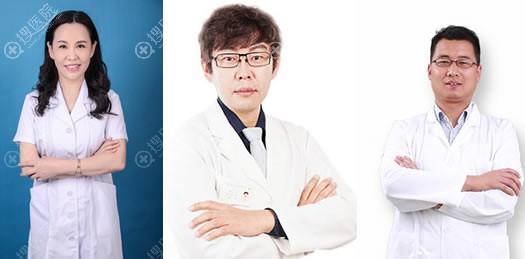 北京惠合嘉美整形医生团队