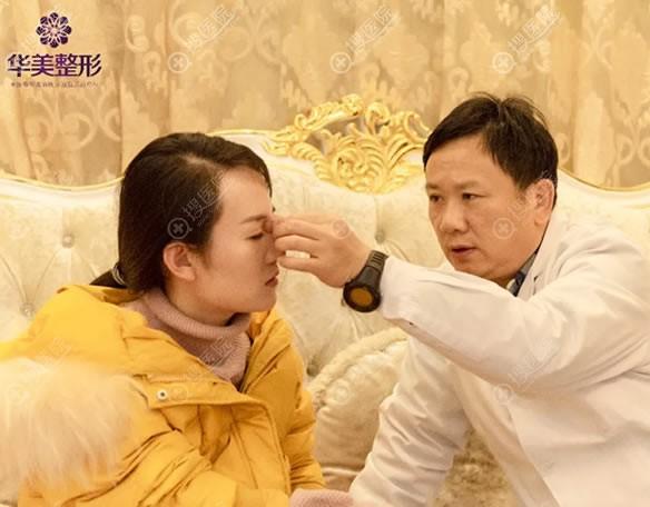 华美集团鼻整形大师王锦文到院坐诊