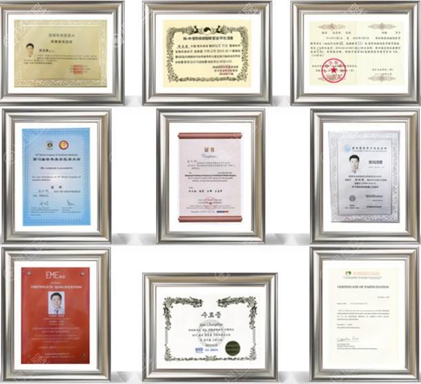 北京常好丽格整形医院荣誉证书