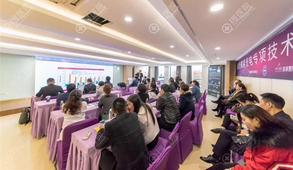 2018第四期医疗美容光电专项技术公益培训班