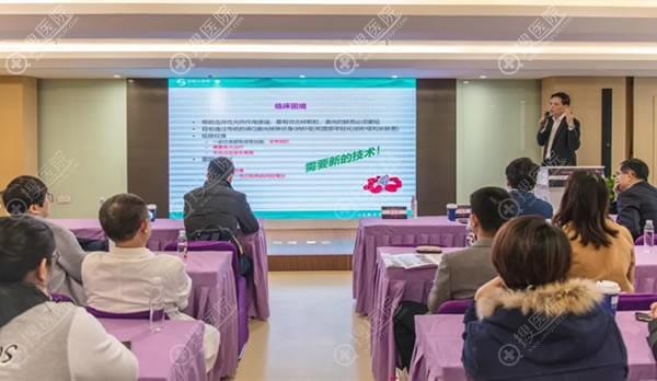 第四期医疗美容光电专项技术公益培训班成功举办