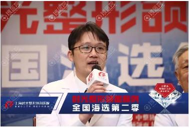 颌面医生姚全豐教授出席上海时光颌面活动现场