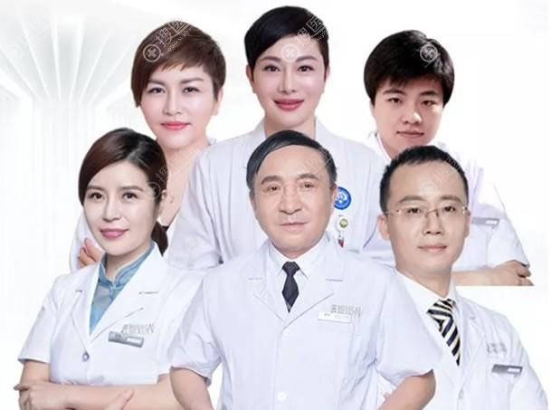 北京三仁医美医生团队