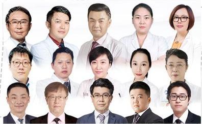 汕头华美整形中、韩两国医生团