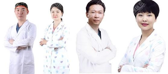 西安画美整形医生团队