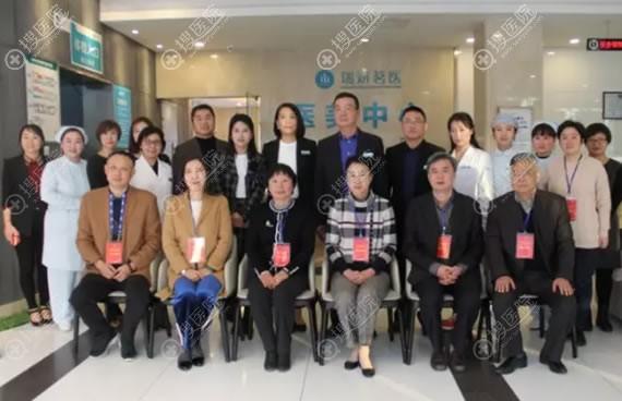 北京瑞妍茗医评为2018年4A级美容机构