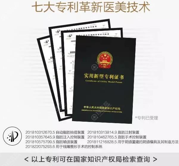 北京润美玉之光七大技术证书