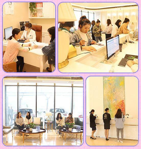 西安画美医疗美容医院环境图