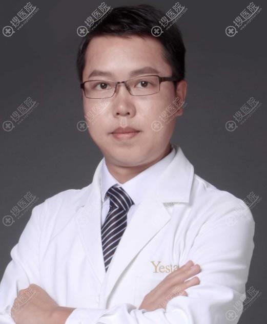 重庆yestar脂肪医生黄彪主任