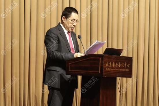 中整协副会长李世荣教授讲话
