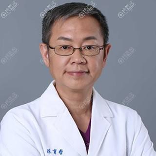 北京瑞妍茗医陈育哲教授