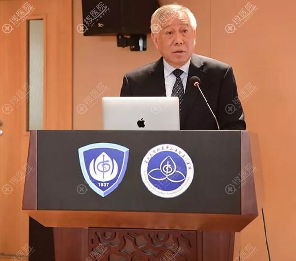 祁佐良教授发表演讲