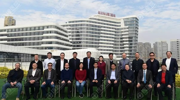 中华医学会整形外科学分第九届委员会
