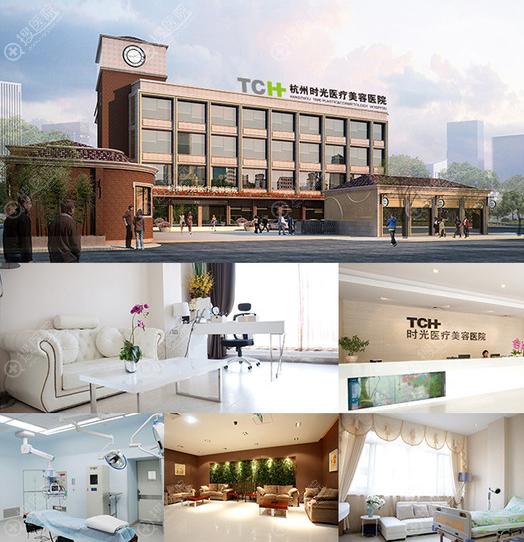 杭州时光医疗美容医院环境图